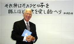 Dr. Bill Hathaway at the Japanese Mission
